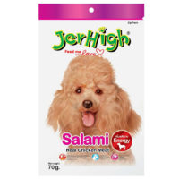 JerHigh Salami Real Chicken Meat Dog Treats