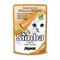 Simba Chunkies with Chicken & Liver Wet Cat Food, 100gm
