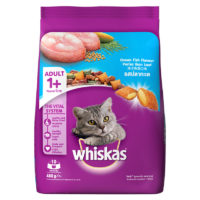 Whiskas Adult Ocean Fish Flavour Dry Cat Food