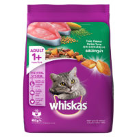 Whiskas Adult Tuna Flavour Dry Cat Food