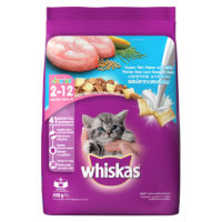 Whiskas Junior Ocean Fish Flavour With Milk Dry Kitten Food