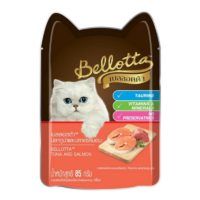 Bellotta Tuna & Salmon Wet Cat Food Pouch