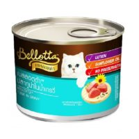 Bellotta Tuna in Gravy Canned Cat Food