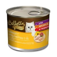 Bellotta Tuna with Chicken in 3 Layers Canned Cat Food