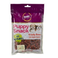 Gnawlers Puppy Snack V-Lucky Bone with Chicken Flavour Dog Treats