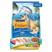 Purina Friskies Seafood Sensations Adult Cat